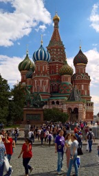 Playing the Tourist in Moscow – Day 50 – 05.08.2017